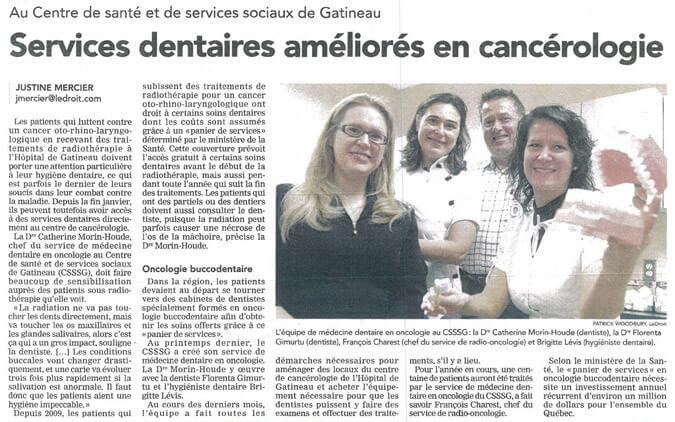 CSSS Gatineau services dentaires améliorés en cancérologie